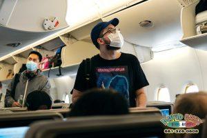 Planning A Flight? Make Sure You're On Your Best Behavior!